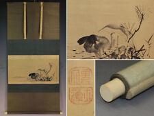 JAPANESE Oriental Calligraphy Painting Hanging Scroll KAKEJIKU Matsutake