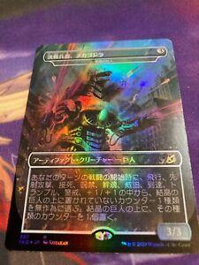 MTG - Mechagodzilla , the Weapon / Crystalline Giant - JAP - EX - Foil