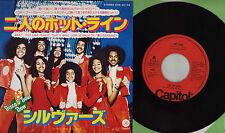 "SYLVERS-Hot Line Rare Japan 7""single"