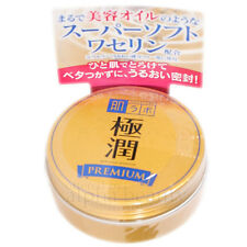 Hadalabo Japan Gokujyun Premium Rich HA Moisturizing Oil Gel (25g/0.83 fl.oz.)