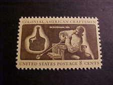 Scott# 1456 Glassmaker  Unused OGNH