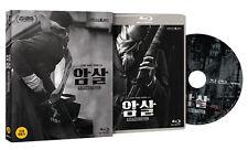 Assassination (aka Amsal, Korean, 2016, Blu-ray) Slip Case Edition / Ji-hyun Jun