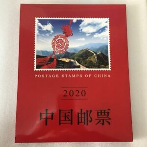 China Stamp 2020 Yearly Stamp Album Whole Year 28 sets of Stamps + Sheetlet 5PCS