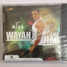 Wayah    [Import] [CD] Amr Diab  Arabic Music