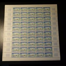 """FEUILLE SHEET SOUS MARIN NUCLÉAIRE """"LE REDOUTABLE"""" N°1615 x50 NEUF ** MNH"""