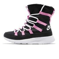Nike VENTURE GS Black/White-Psychic Pink Kids Sneaker Boots Size 5 US