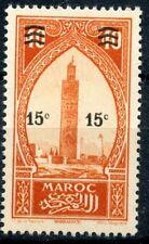 TIMBRE COLONIES FRANCAISES MAROC NEUF N° 124 ** LA KOUTOUBIA MARRAKECH