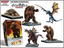 日本東映特攝加美拉Konami SF Movie Selection Little Heroes GAMERA Trading Figure Set of 5