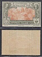 ITALY REGNO 1923 PROPAGANDA FIDE RITOCCO n.131 20c MNH** FIRM