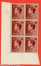 """Sg. 459. P3 c. 1½d Red-brown. A fine lightly mounted mint. """" Control A3 B42463"""
