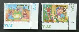 [SJ] Azerbaijan Feasts And Festivals 1998 Celebration (stamp with margin) MNH