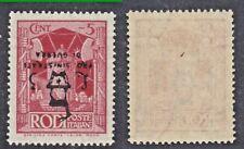 EGEO OCCUPAZ TEDESCA 1944 PRO SINISTRATI DI GUERRA SOPR.5c VARIETA' n.126a MNH**