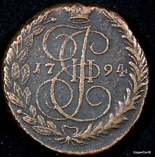 Catherine The Great 1794 Russian Imperial Coin 5 Kopek Copper C # 59.3 59.80g