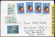 France 1987 Commercial Cover #C29396