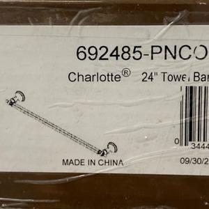"""Brizo 692485-PNCO Charlotte 24"""" Towel Bar, Cocoa Bronze and Polished Nickel"""