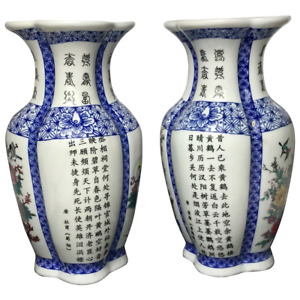 Pair Fine Chinese Conjoined Porcelain Floral Birds Qianlong Style Vases
