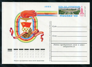 RUSSIA 1977 MINT POSTAL STATIONERY POSTCARD MOSCOW OLYMPICS