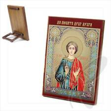 Icona Dionysius santo martire legno 8x6 дионисий Святой мученик икона