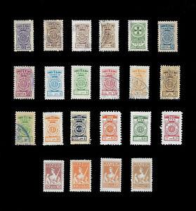 TAS-Greece 1951-2011 Notaries insurance fund revenue stamps  Choose X15