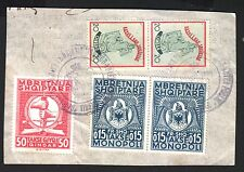 193. Albanian Revenue. Court Stamps.