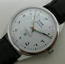 HMT JANATA ARABIC (URDU NUMBERS) 17j. Hand winding vintage watch~RADIUM HANDS