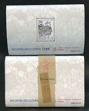 MACAU  SCOTT#1009  CULTURE SOUVENIR SHEET LOT OF 100 MINT NH