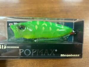 MEGABASS POPMAX SP-C CRYSTAL LIME FROG *LIMITED EDITION*