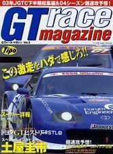 [BOOK] GT race magazine vol.2 JGTC Nissan Fairlady Z Keiichi Tsuchiya Japan