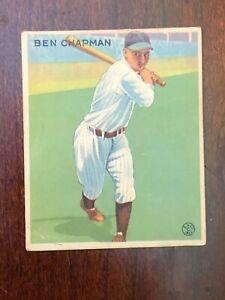 1933 Goudey  #191 Ben Chapman