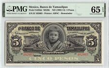 Mexico, Banco de Tamaulipas ND (1902-14) P-S429dr PMG Gem UNC 65 EPQ 5 Pesos