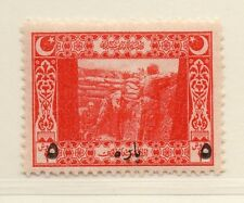 Turkey 1917 Early Issue Fine Mint Hinged 5pa. Surcharged  139161
