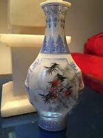 Chines Vase From Jiangxi Province