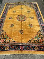 Gorgeous Chinese Deco Room-size Carpet, 14ft 3in x 9ft 11in!