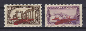 SYRIA SYRIE 1926, AIR MAIL, YVERT 30, 32, ERROR: INVERTED OPT, MLH
