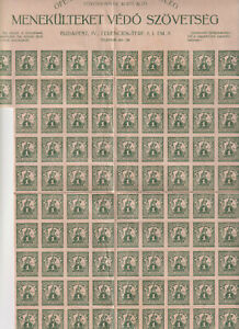 Hungary early extraordinary local (?) most of the sheet, 1k, block of 92 (Y183)