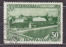 RUSSIA SU 1947(1956) USED SC#1139 50kop Typ #KB, View of Kremlin.