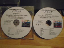 RARE JAPAN PROMO Baroque 2x CD Complete Collection 2001-2004 boogieman 29 songs!