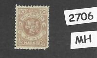MH stamp Scott N18 / 1923 Memel 10.00 Mark / Lithuania / Prussia / Germany