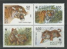1993. Russia. Fauna. Wwf. The Ussuri Tiger. Sc.6178-6181.Bl. Mnh