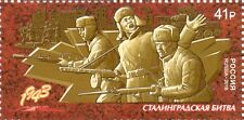 RUSSIA 2018 Sc# 7897, Way to Victory, Battle of Stalingrad, MNH