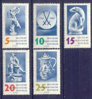 Germany  DDR 504-08 MNH 1960 Meissen Porcelain 250th Anniversary Full Set VF