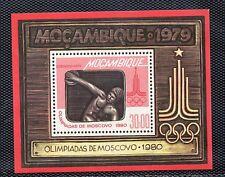 Mozambique Deportes Olimpiada Moscu año 1979 (CP-367)