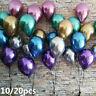 20 x12 Inch Colourful Latex Helium Balloons Pearl Crystal Metallic Balloon Party