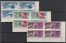 CCCP RUSSIA MNH** 1963 VOSTOK V- VI UNIFICATO 2681/2683  Quartina 3 Valori NUOVI