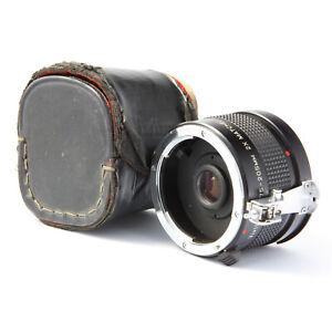 NIKON AI FIT - VIVITAR MC 75-205MM 2X MATCHED MULTIPLIER - EXCELLENT