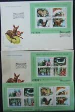 Romania 1986 Animals and Flowers,2 FDC.MNH, RO 513