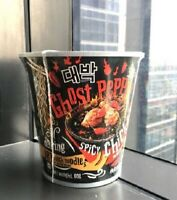 1/2/3 Mamee Daebak Korea Ghost Pepper Spicy Chicken Cup Instant Noodles Ramen