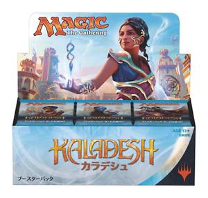 Booster Kaladesh Japonais - Japanese Kaladesh Pack - Magic Mtg -