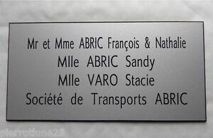 plaque gravée boite aux lettres porte personnalisée 4 lignes  format 75 x 150 mm