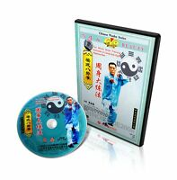 Liang Style BaGua Palm Kungfu Series - Ba Gua Full Body Training Exercise DVD